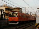 P1140689.jpg