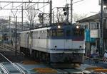 P1220462-kt.jpg