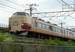P1230256-kt.jpg