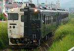 P1230702-kt.jpg