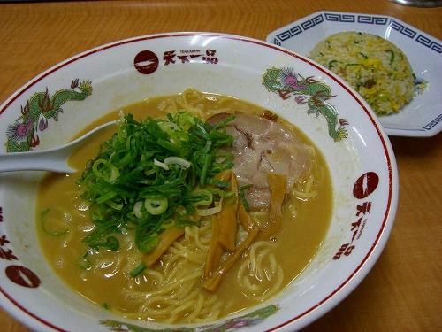 ten-ichi008.jpg