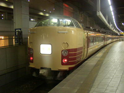 P8040648.JPG