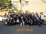 IMG_0828-s.jpg