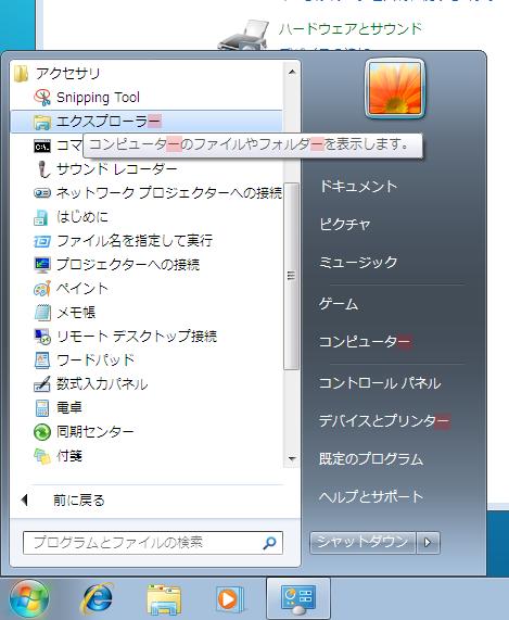 start_2.png