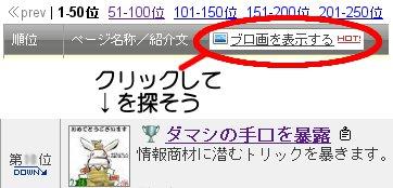 rankingpic.jpg