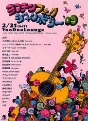 YFJ08.jpg