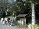 倭文神社 参道