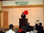 仁坂和歌山県知事