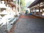 拝殿前石畳工事