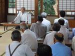 神社総代会参拝