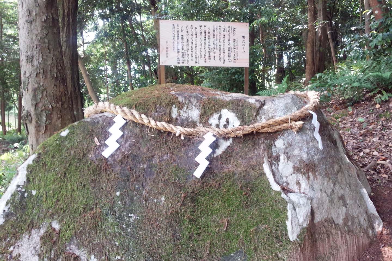 磐座(いわくら)