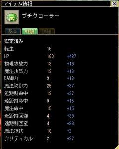 15th_reborn.jpg