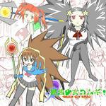 hyoushi4_up.jpg