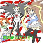hyoushi5_resize.jpg