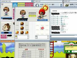 Maple101027_013454.jpg