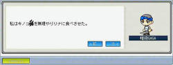 Maple100904_113256.jpg