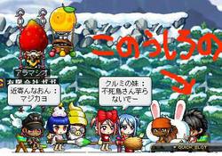 Maple110115_174941.jpg