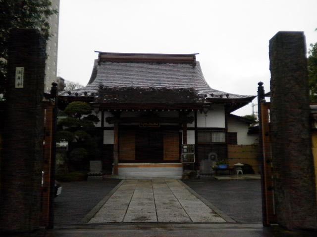 東京都新宿区の歴史 法身寺(大和田建樹終焉の地)