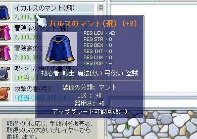 ee90372d.jpg