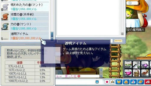 b4abc7c8.jpg