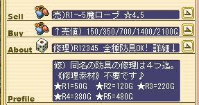 f5896ce6.jpg