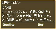 fce82872.jpg