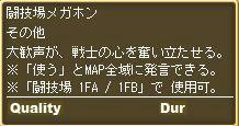 dfa954d5.jpg