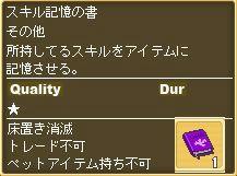 d774982f.jpg