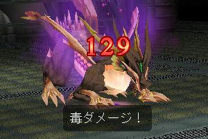 1072487b.jpg