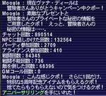 20070511213130-2.jpg
