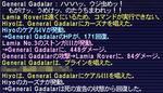 20070310163839-2.jpg