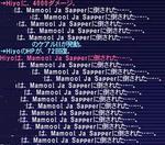 20061001122156-2.jpg