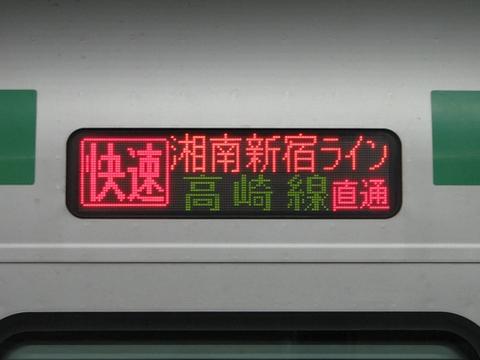 湘南新宿ライン快速高崎_2