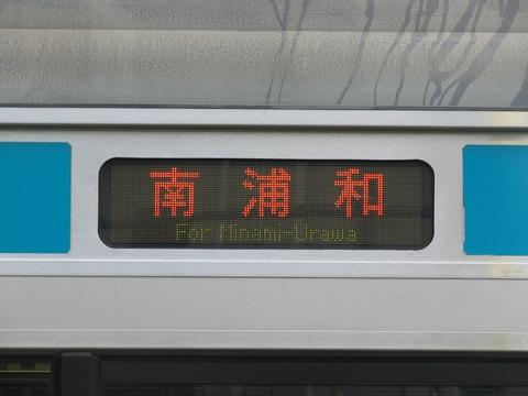 南浦和_1