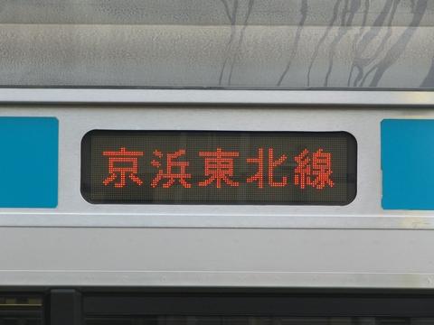 南浦和_2