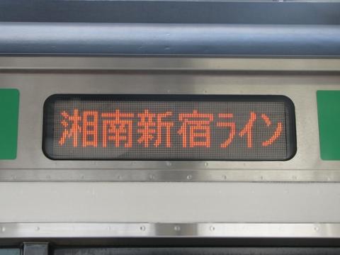 湘南新宿ライン大崎_2