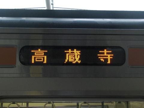 高蔵寺(旧表示)_1