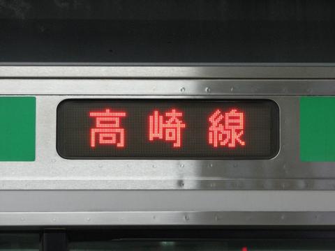 高崎線高崎_2