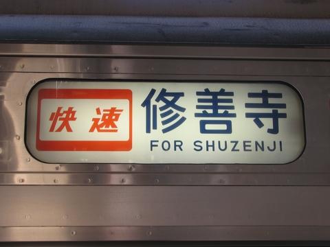 http://file.hokomaku.blog.shinobi.jp/tamachi-211-r-syuzenji.jpg