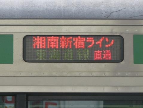 湘南新宿ライン平塚_2
