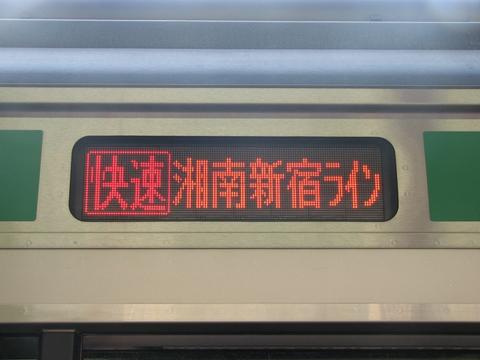 湘南新宿ライン快速大崎_2