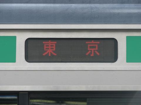 東海道線東京_1