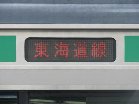 東海道線東京_2