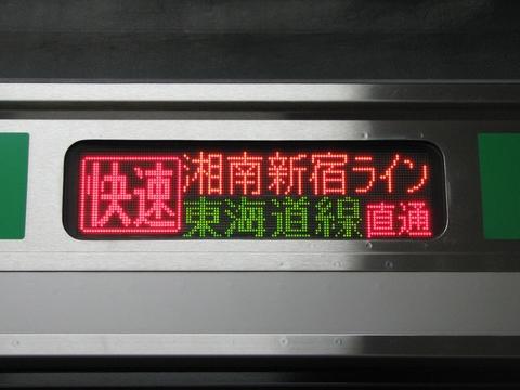 湘南新宿ライン快速国府津_2