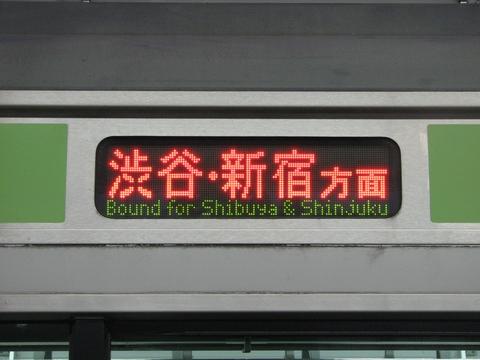 山手線 渋谷・新宿方面_2