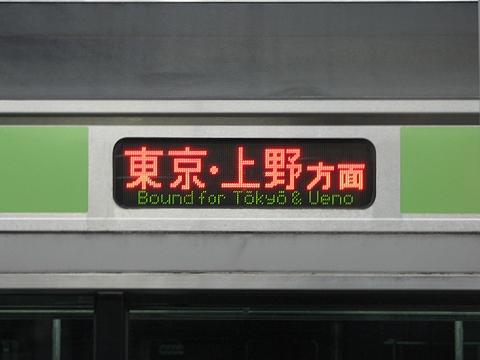 山手線 東京・上野方面_2