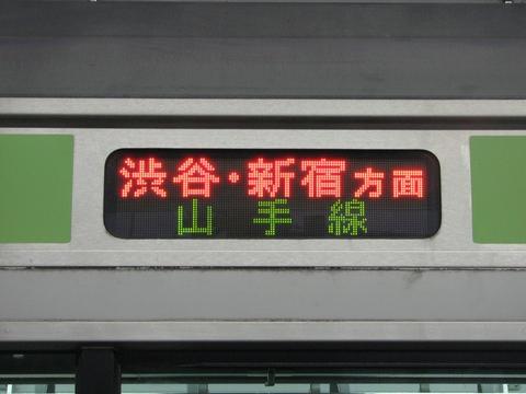 山手線 渋谷・新宿方面_1
