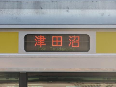津田沼_1