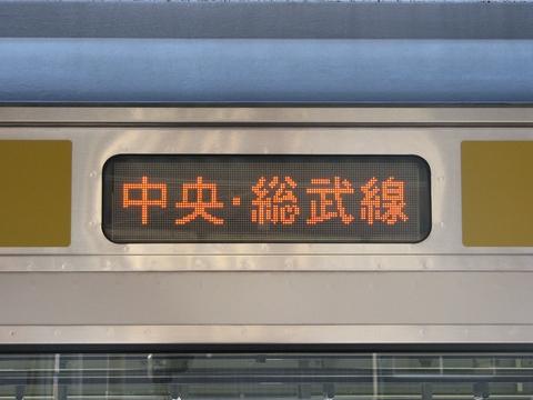 津田沼_2