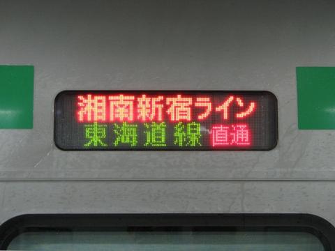 湘南新宿ライン国府津_2